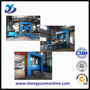 Hydraulic Scarp Iron Plate Shear Gantry Shear pictures & photos