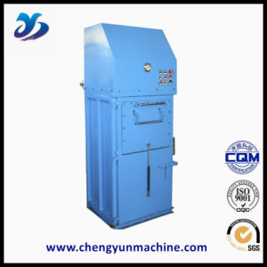 Baling Machine Baler for Pet Bottle and Plastic Parts pictures & photos