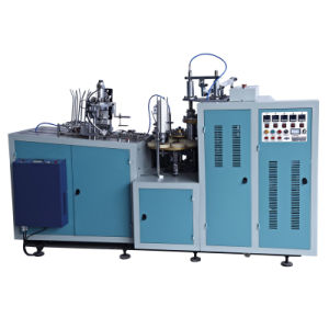 Paper Cup Forming Machine (dB-2L12) pictures & photos