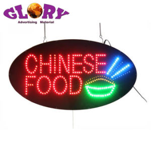 High Brightness Open Sign with Animation LED Light Oval Open Sign pictures & photos