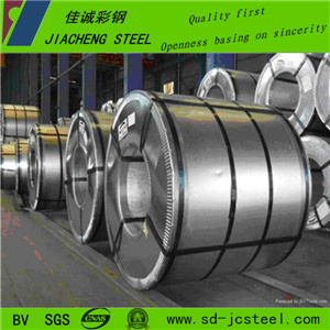 China Good Quality Galvanized Coil for Steel Struction