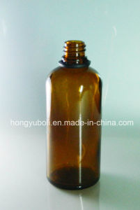 50ml Mold-Formed Brown Glass Bottle