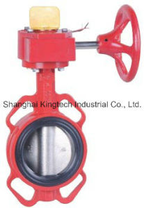 UL/FM Approved Wafer Butterfly Valve with Tamper Switch pictures & photos