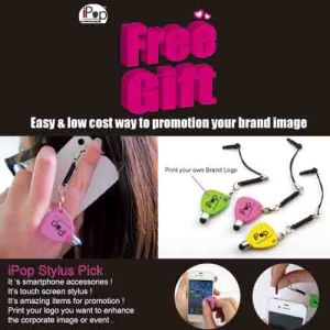 Advertising Pen Stylus Pen Guitar Pick Stylus with Touch Panel Equipment pictures & photos