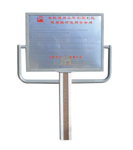 Nscc-Outdoor Fitness Equipment - WPC, High-End Fitness in China Instruction Board (JMT-10AXO) pictures & photos