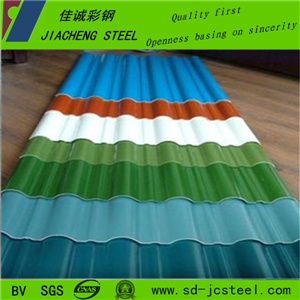 China Full Hard Steel Coil for Corregated Sheet