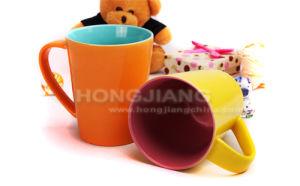 Mug (HJ6009) pictures & photos