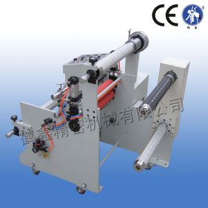 Automatic High Precision Dry Film Laminator pictures & photos