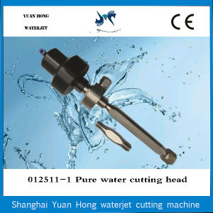 Cutting Head for Waterjet Cutting Machine pictures & photos