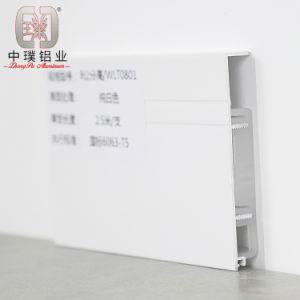 Elegant Aluminium Skirting Profile for Wall and Tile (ZP-S785)