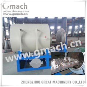 High Temperature Vacuum Cleaning Furnace for Cleaning The Screen Changer Breaker Plate and Screen pictures & photos