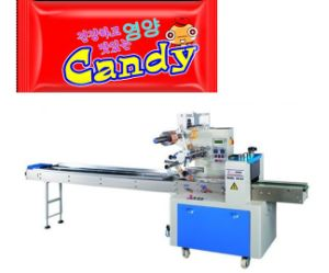 Automatic Candy Packaging Machine (CB-320) pictures & photos