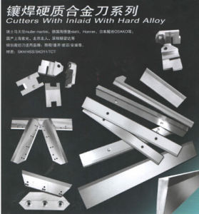 Sharp Cutter with Inlaid Hard Alloy pictures & photos