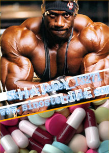 Pills and Injectable 50mg/Ml Winstrol Stanozolole (Winny) pictures & photos