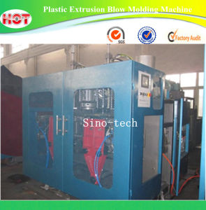 Plastic Bottles Blow Molding Machine (TCY701D) pictures & photos