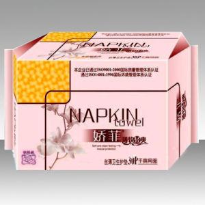 Sanitary Napkin (SJ) pictures & photos