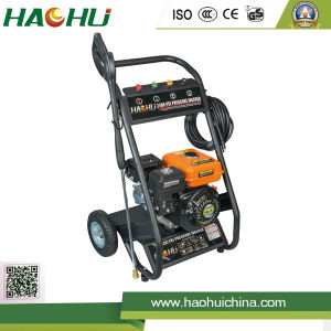 2500 PSI Pressure Washer with Gasoline Engine