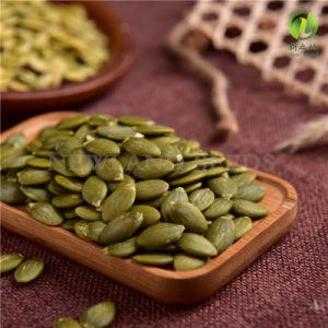 Shine Skin Pumpkin Seeds Kernels Grade AA From Inner Mongolia