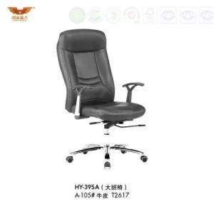 High Quality Office Leather Chair with Armrest (HY-395A) pictures & photos