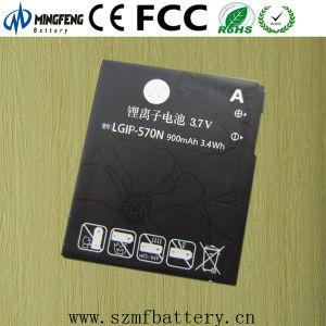 Best Cell Phone Battery for LG Lgip-570n Battery