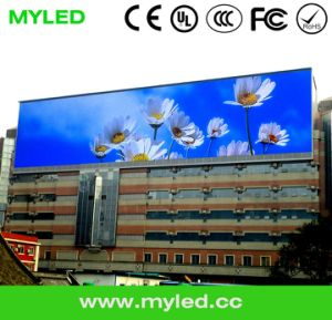 High Stability P10 Full Color Indoor LED Display Screen pictures & photos