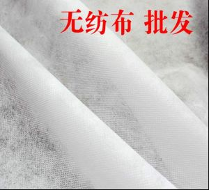 Polyester Lining/Unwoven Fabric/Spunlace Non-Woven Fabric pictures & photos
