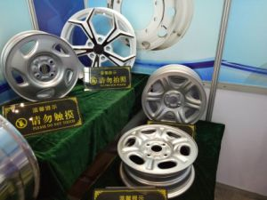 Light Weight Car Steel Wheel Rim (6J*15, 5J*14) pictures & photos