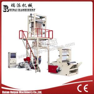 Extruder Machine HDPE LDPE Film Machine pictures & photos