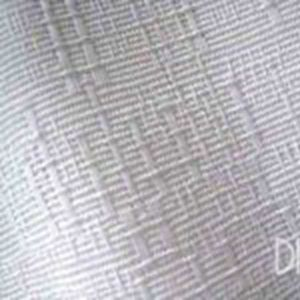 Custom Made 150d, 300d, 50-400GSM Polyester Fabric (8201cc)