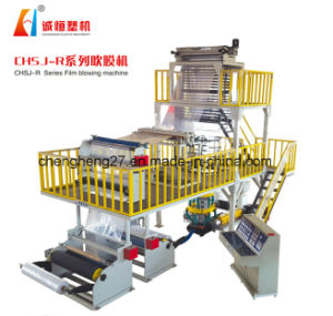 Three Layers ABA Co-Extrusion Rotary Head Film Blowing Machine (plastic extruder) pictures & photos