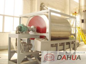 Ce Certificated Beer Yeast Dryer From China Professional Manufacturer