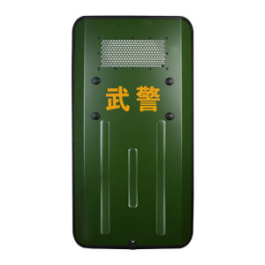 Fbp-Bl-Kl02 Aluminum Alloy Riot Shield pictures & photos