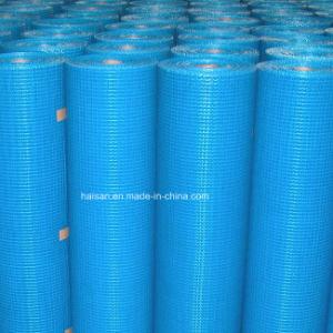 Reinforce Plastic Bitumen Wall-Reinforcing Alkali-Resistant Fiberglass Mesh pictures & photos