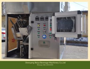 Fully Automatic Whipping Cream Gable Top Carton Filling Machine pictures & photos