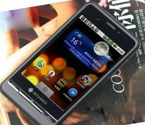 G7 Desire Android Smart Cell Phone