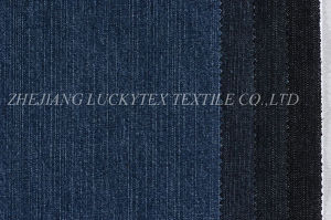 100% Cotton Denim (F07062NDB)