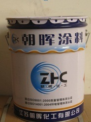 S52-40 Polyurethane Surface Paint for Outdoor Type