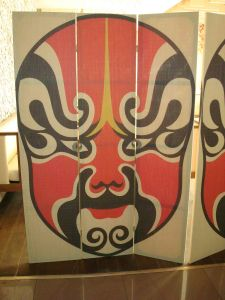Printed Bamboo Folding Screen (TH-F2003)