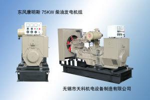 160KW, 200KVA Cummins Diesel Generators (TK-C160GF)