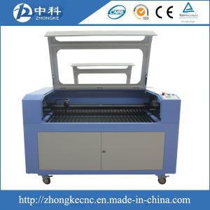 Zk960 Hot Sale Laser Cutting Machine pictures & photos