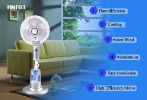 Humidifier Fans Cooler Mist Househould Mist Fan Spray Fan Water Fan Low Pressure Mist Fan Humidify Fan Misting Fan Home Use Fan pictures & photos
