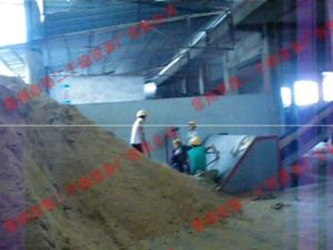 Sawdust Drying Machine pictures & photos