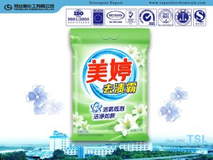 Sell Chile Household Detergent Powder