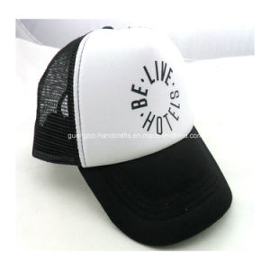 Cheap Promotional Printing Baseball Cotton Cap pictures & photos