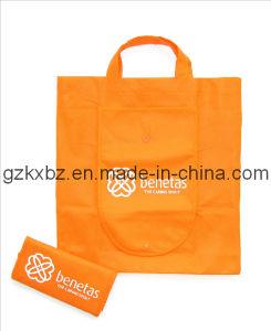 Yellow Eco Friendly Non-Woven Foldable Shopping Bag Wholesale (KX-JS216)