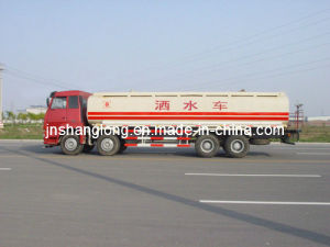 HOWO 20 M3 Watering Truck /8X4 Water Tank Truck pictures & photos