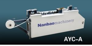 Paper Flat-Belt Making Machine (AYC-A)