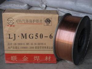 Aws Welding Wire (ER70S-6)