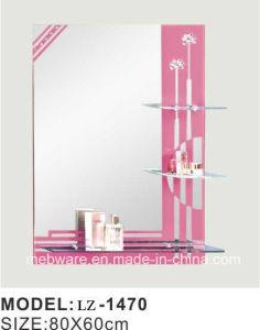 Pink Retro Square Bathroom Mirror with Shelf Bathroom Mirror pictures & photos