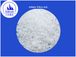 Factory Price of Urea with SGS Certification pictures & photos
